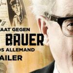 映画『アイヒマンを追え ナチスがもっとも畏れた男』(2015年)の ザックリとしたあらすじ と 見どころ