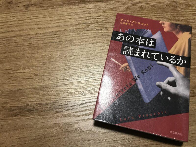 あらすじ 映画 ドクトル ジバゴ